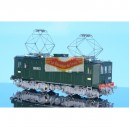 MISTRAL 22-02-S007 - Locomotive electrique BB63 depot de Villeneuve St Georges - HO
