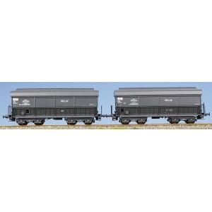Wagons Trémie FAL - HO